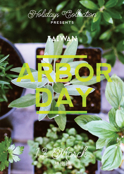 Mr Lemon - Arbor Day